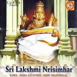 Sri Lakshmi Nirisimhar
