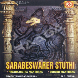 Sarabeswarar Sthuthi