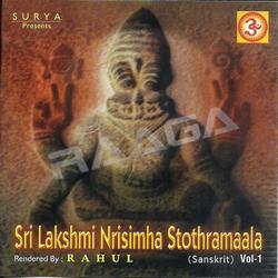 Listen to Sri Nirisimha Mangalam songs from Sri Lakshmi Nirisimhar Stothramala - Vol 1