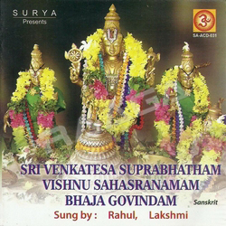 Sri Venkatesa Suprabatham Vishnu Sahasranamam Bhajagovindham