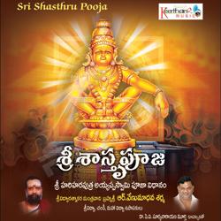 Sri Shasthru Pooja songs