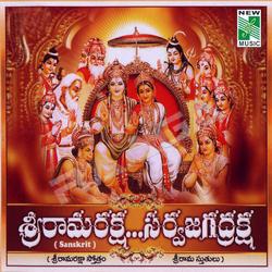 Sri Ramaraksha Sarva Jagadraksha