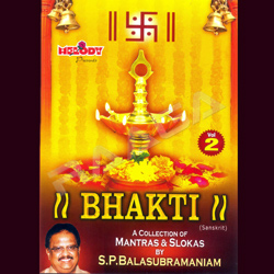 Listen to Aahvanam (Stuti - Sloka 1& 2) songs from Bhakti - Vol 2