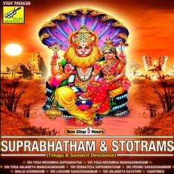 Suprabhatham & Stotrams