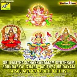Soundarya Lahari Adithya Hridayam