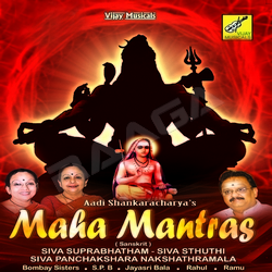 Listen to Mangalaa Saasanam songs from Maha Mantras
