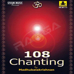 Listen to Om Garudaya Namaha songs from 108 Chanting