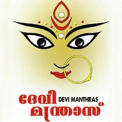 Devi Manthras songs