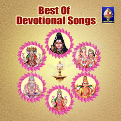 Listen to Bilvaashtakam songs from Best Of Devotional Songs