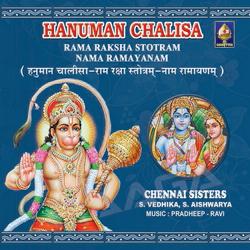 Listen to Raama Rakshaa Stotram songs from Hanumaan Chaaleesa Raama Rakshaa Naama