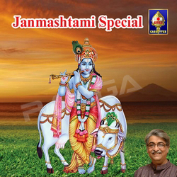 Listen to Bhaja Govindam songs from Janmashtami Special