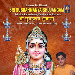 Learn To Chant - Shree Subrahmanya Bhujangam songs