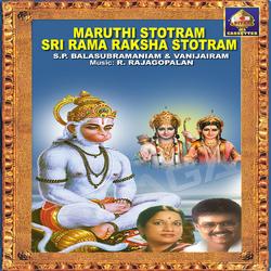Maaruti Stotram Sri Raama Rakshaa Stotram