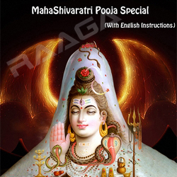 Mahashivaratri Pooja Special (With English Instructions) - Part 2