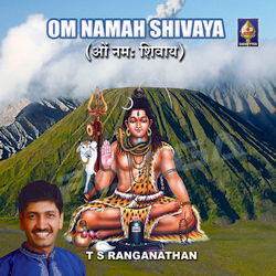 Om Nama Shivaya songs