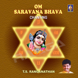 Om Saravana Bhava songs