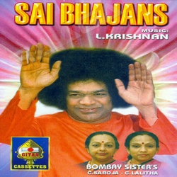 Listen to Hey Shivaanandan songs from Saai Bhajans