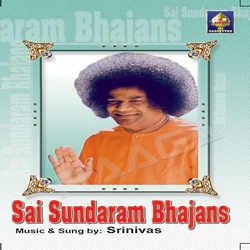 Listen to Raamakrishna songs from Saai Sundaram Bhajans