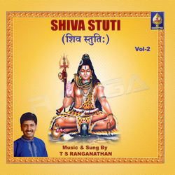 Shiva Stotrani songs