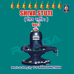 Listen to Vishveshwara Stotram songs from Shiva Stuti Vol 7 - TS. Ranganathan