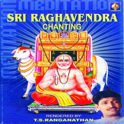 Sri Raaghavendra songs