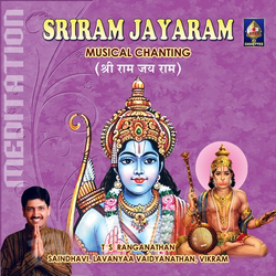 Sri Raam Jayaraam songs