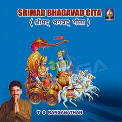 Listen to Gunatraya Vibhaga Yogam songs from Srimad Bhagavad Geetaa