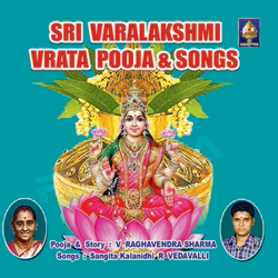 Varalakshmi Vrata Pooja With English Instructions