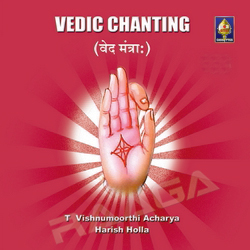 Listen to Poojante Pathaneeya Mantraha (Riga Veda - Yajur Veda) songs from Vedic Chanting