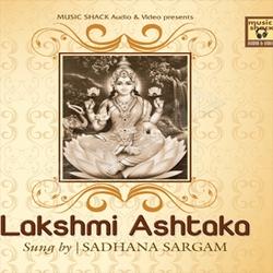 Listen to Namo Devei Mahadevei songs from Lakshmi Ashtaka