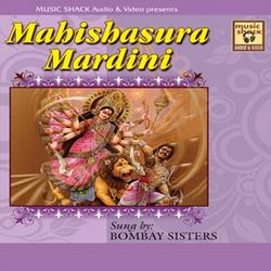 Listen to Ayi Giri Nandini songs from Mahishasura Mardini