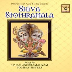 Shiva Stotramala