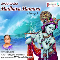 Madhava Mamava (Tharangas) songs
