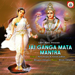 Listen to Tanno Ganga Prachodayat songs from Jai Ganga Mata Mantra