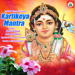 Listen to Om Kartikeyai songs from Kartikeya Mantra