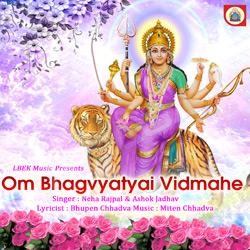 Listen to Om Bhagvyatyai Vidmahe songs from Om Bhagvyatyai Vidmahe