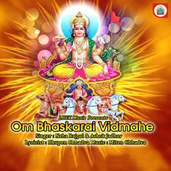 Listen to Om Bhaskarai Vidmahe songs from Om Bhaskarai Vidmahe