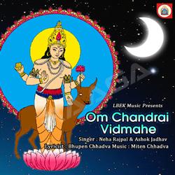 Listen to Tanno Chandra Prachodayat songs from Om Chandrai Vidmahe