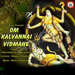 Listen to Tannobhadra Prachodayat songs from Om Kalvannai Vidmahe