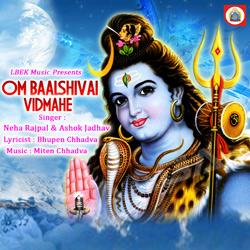 Listen to Om Baalshivai songs from Om Baalshivai Vidmahe