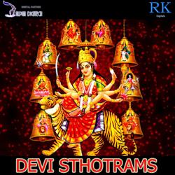 Devi Sthotrams songs