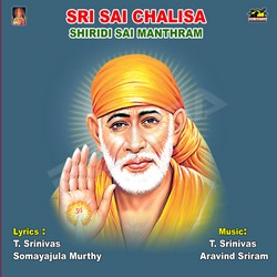 Sri Sai Chalisa - Shiridi Sai Manthram