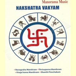 Listen to Trisuparna Manthram songs from Nakshatra Vakyam