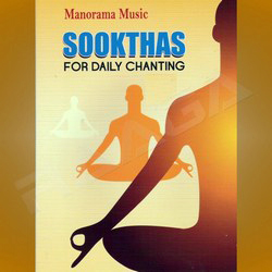 Sookthas For Daily Chanting