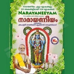 Narayaneeyam - Maya S Kumar (Vol 3)