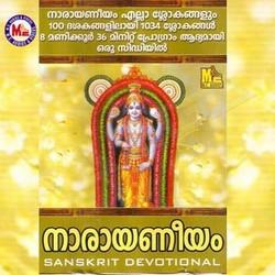 Narayaneeyam - Vol 4