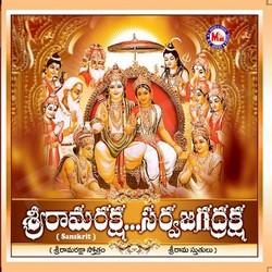 Sri Raman Raksha Sarva Jagathraksha