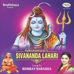 Listen to Sivananda Lahari songs from Adhishankarar's Sivananda Lahari