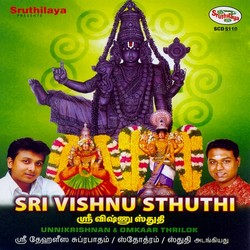 Listen to Sri Govindaashtakam songs from Sri Vishnu Sthuthi