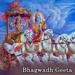 Listen to Parthayam Pratiboditam songs from Bhagwadh Geeta